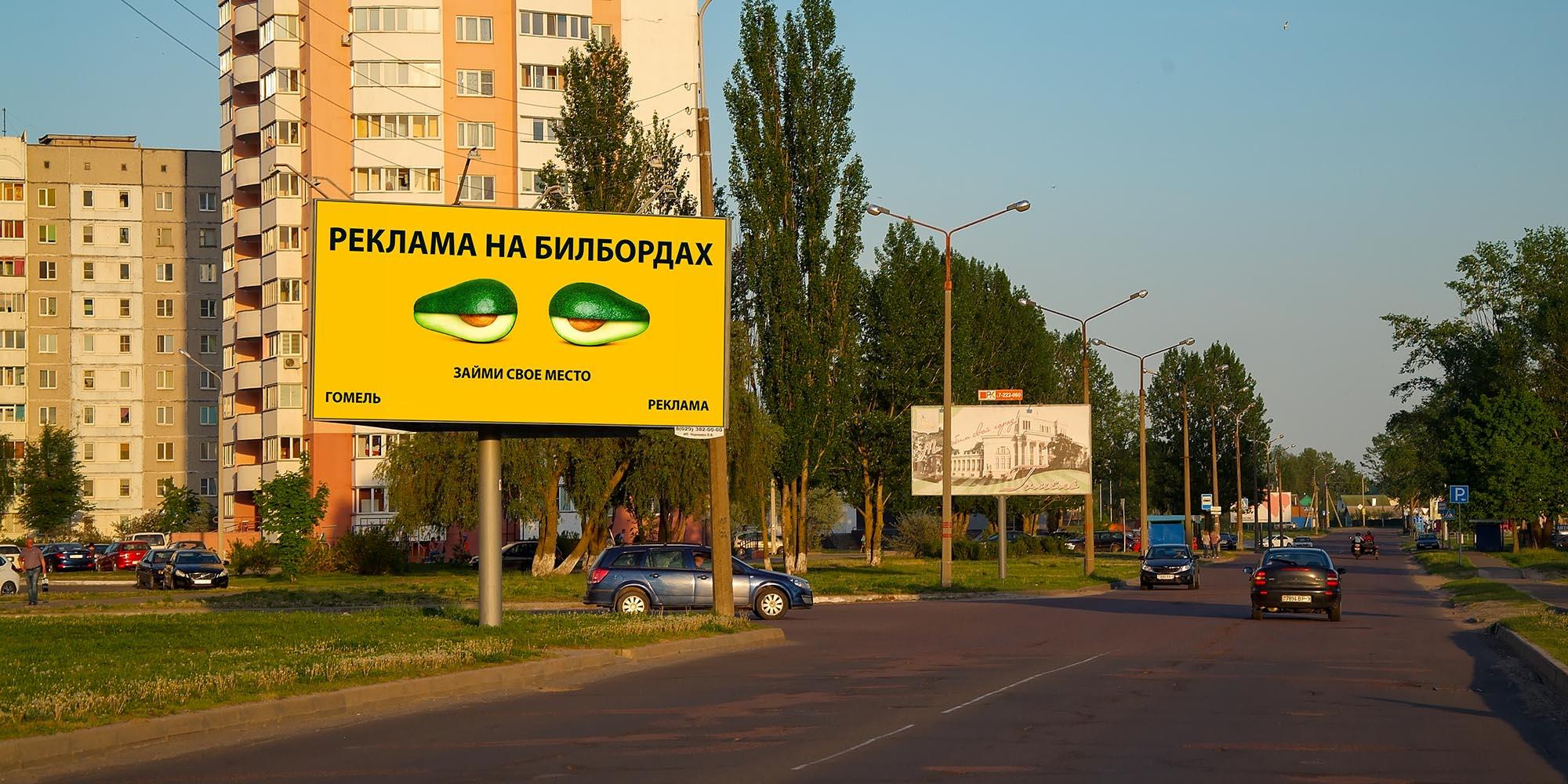 "Билборд по ул. Каменщикова / ул. Макаёнка, супермаркет ""Клёнковский"" (Сторона Б)"