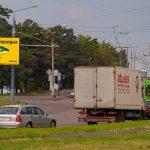 Билборд по ул. Могилевская/ул. Текстильная (сторона Б)