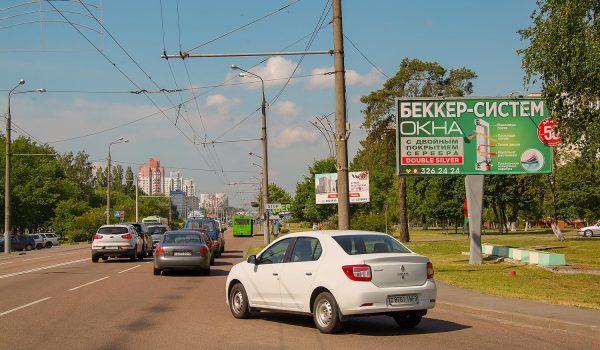 пр. Речицкий / ул. Сосновая (А)