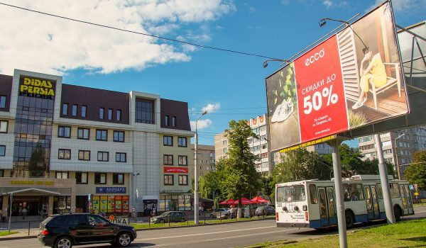 Билборд по ул. Ефремова, 1 ТЦ Дидас Персия (Сторона А)