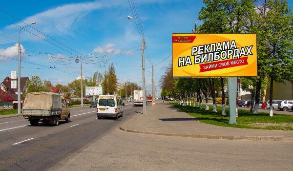ул. Советская, ТЦ «КАРУСЕЛЬ» (сторона А)