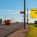 Билборд по 8-я Иногородняя улица, АЗС (Сторона А)