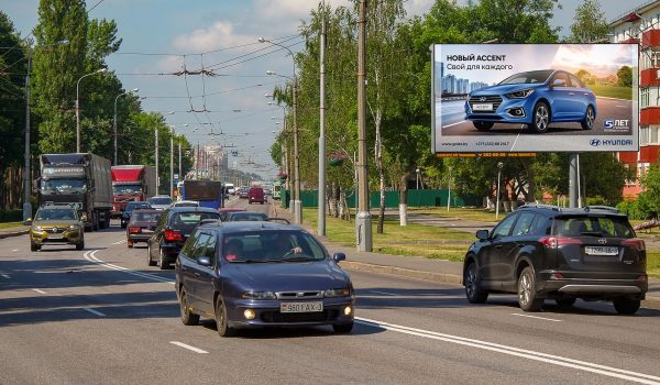 Речицкий проспект «Парк «Фестивальный» (А)