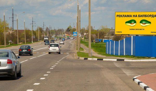 Билборд на въезде в пос. Еремино (сторона А)