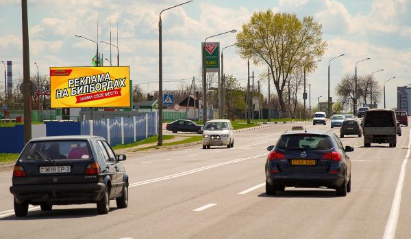 Билборд на выезде из пос. Еремино (сторона Б)
