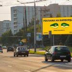 Билборд по пр. Октября / ул. Бр. Лизюковых (сторона А)