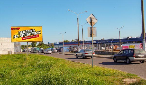 Билборд на парковке строймаркета ОМА (сторона Б)