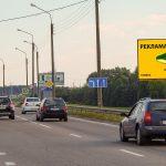 Билборд по Объездной дороге — ул.Севастопольская (сторона А)