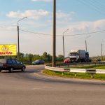 Билборд по Объездной дороге — ул.Севастопольская (сторона Б)