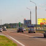 Билборд на перекрестке пос. Ченки — ул.Зайцева (сторона А)