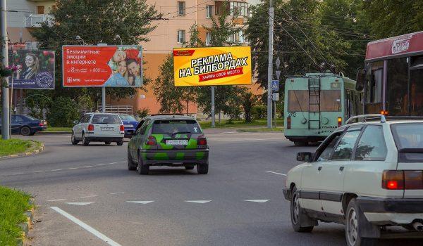 пр-т Октября Кольцо Б.Хмельницкого (А)