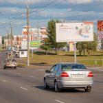 ул. Хатаевича напротив ЕВРООПТ (Линия) (сторона А)