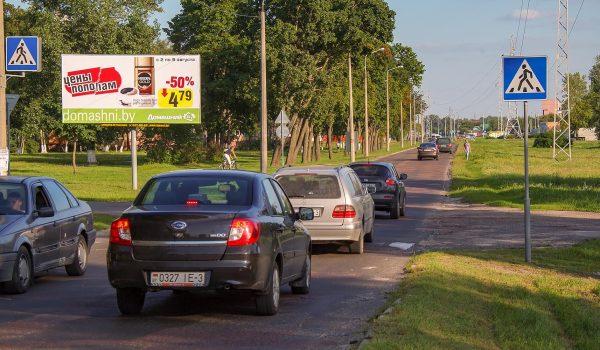 ул. Жукова, 10 (Б)