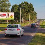 Билборд по ул. Жукова (сторона Б)