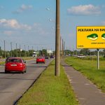 Билборд по ул. Б.Хмельницкого (выезд на мост) (Сторона А)