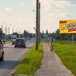 Билборд по ул. Б.Хмельницкого (въезд с моста) (Сторона А)