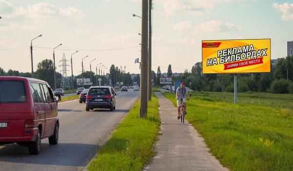 ул. Б.Хмельницкого (съезд с моста через р. Сож) (А)