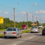 Билборд по ул. Б.Хмельницкого (въезд с моста) (Сторона Б)