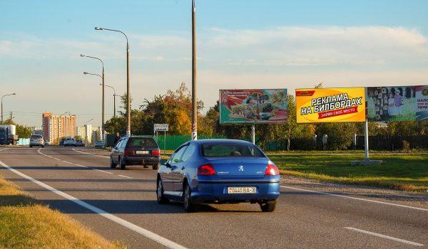 Въезд в город с Минска АЗС (А1)