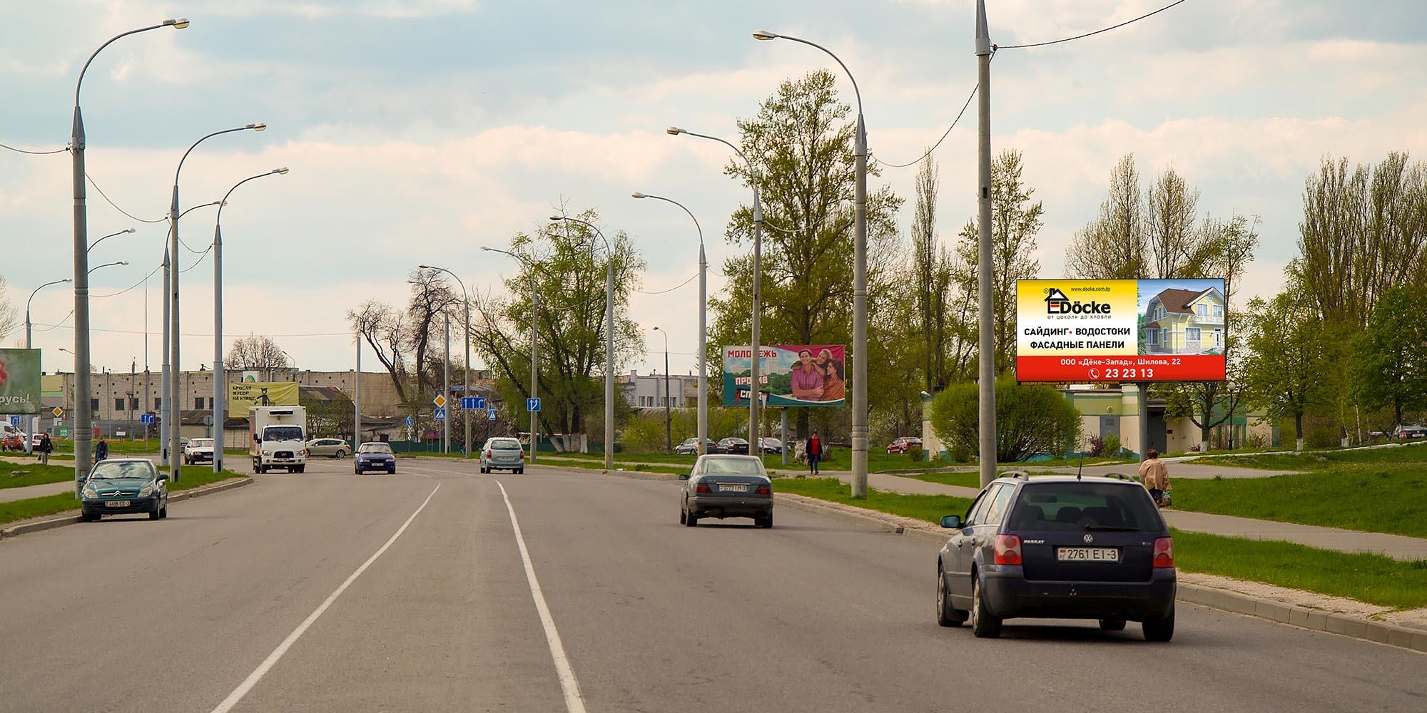 Билборд по ул. Лепешинского «Конезавод» (сторона А)