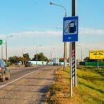 Магистраль М-5 (Минск) п.Красное въезд в Гомель (А)