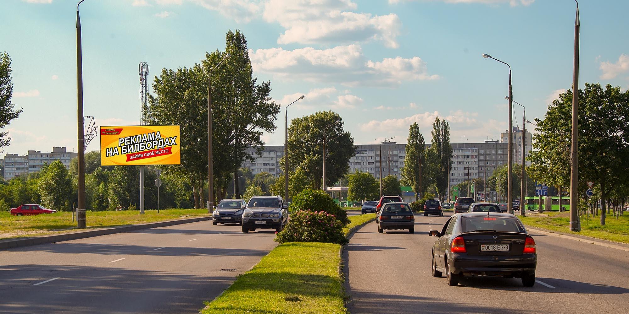 Билборд по ул Хмельницкого-110 (сторона Б)