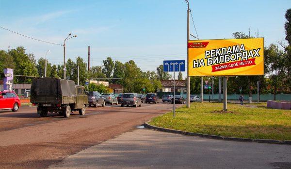 Билборд на перекрестке по ул.Барыкина «Центролит» (сторона А)