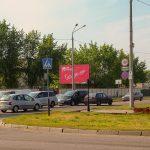 Билборд на перекрестке по ул.Барыкина «Центролит» (сторона Б)