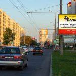 Билборд по ул. Свиридова / ул. Макаёнка, билборд №2 (Сторона А)