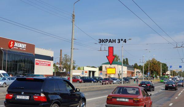 12 — проспект Речицкий д.5, «Мандарин» (А)
