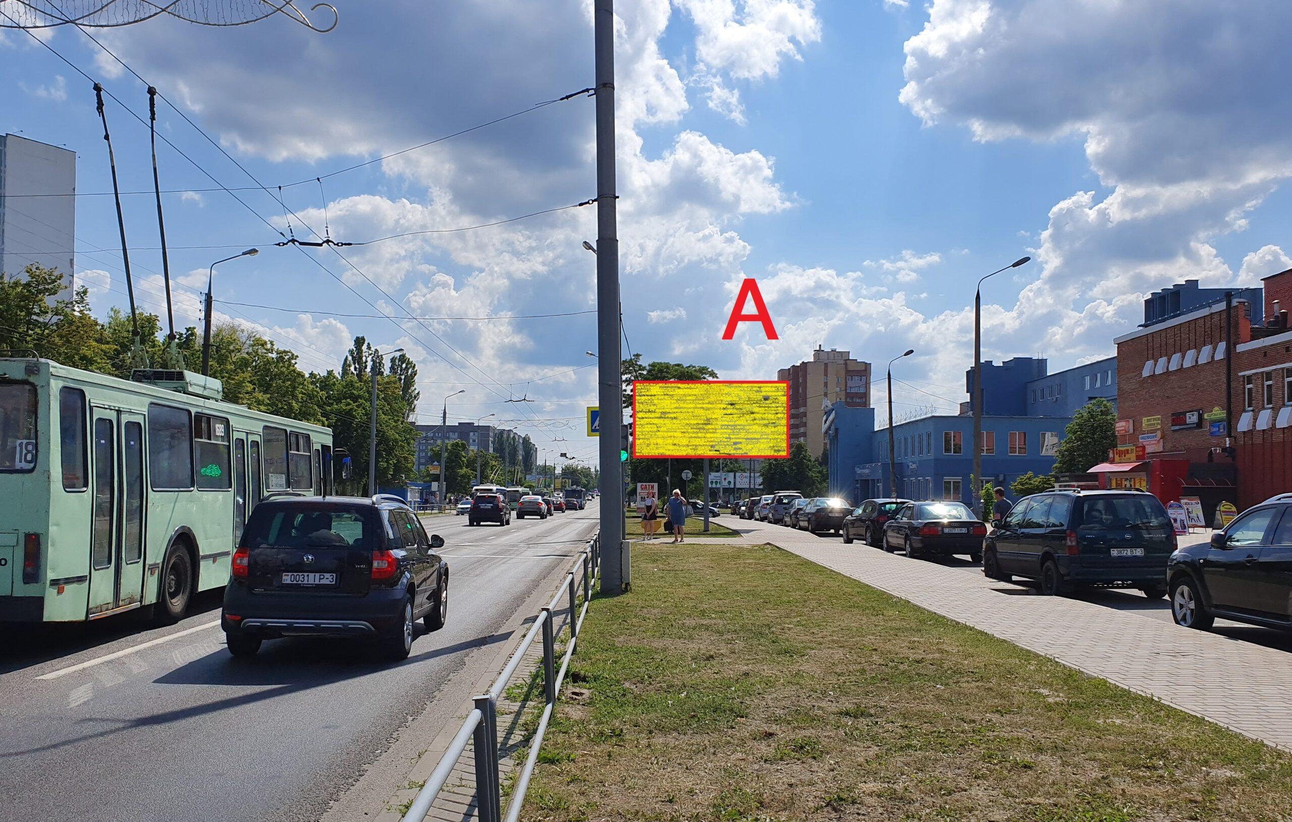 """Билборд по ул. Ефремова (ресторан """"Галактика"""") сторона А"""