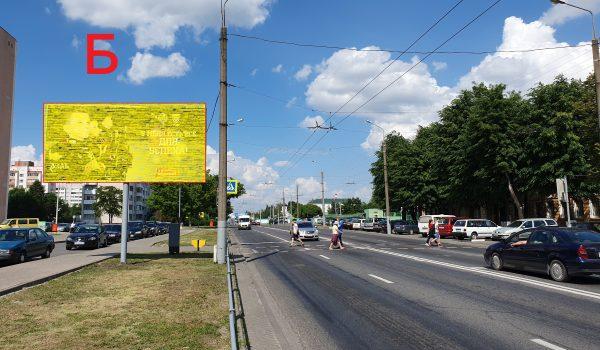 "Билборд по ул. Ефремова (ресторан ""Галактика"") сторона Б"