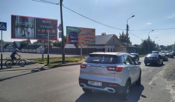 ул. Гагарина / ул. Карповича (ТЦ «СЕКРЕТ», «Мохов переезд») (А)