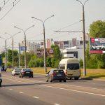 Билборд по ул. Мазурова (сторона А)