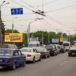 Билборд на перекрестке ул. Б.Хмельницкого и ул. Полесская (сторона Б)