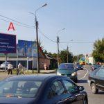билборд по ул. Гагарина / ул. Карповича (ТЦ «СЕКРЕТ», «Мохов переезд»)