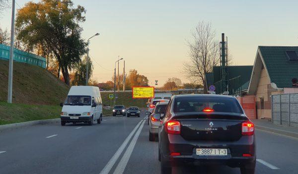 Билборд по ул. Подгорная, развязка с ул. Хатаевича