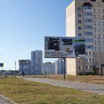 Биборд по ул. Белого, 56 (хутор)
