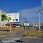 Биборд по ул. Белого, 56 (сторона Б)