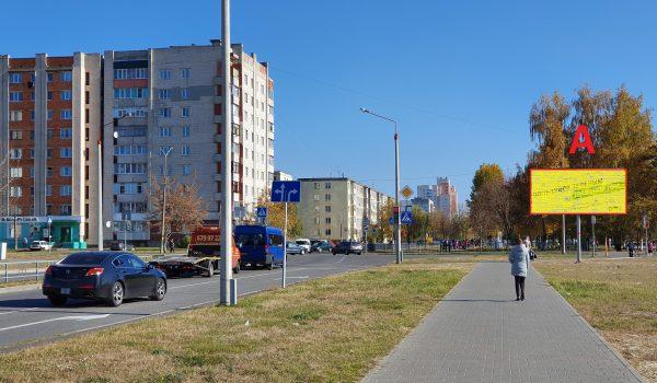 Перекресток ул. Жемчужная — ул. Кристалловская (А)