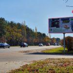 Биборд по ул. Ильича, поворот на «3-я Городская больница» (А)