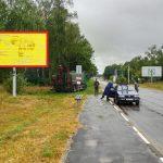 Билборд в пос. Романовичи (сторона Б)