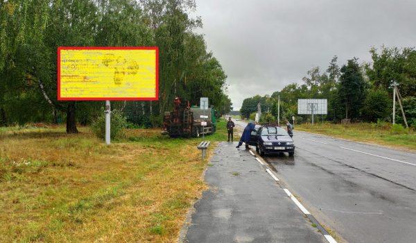 Билборд на остановке Романовичи