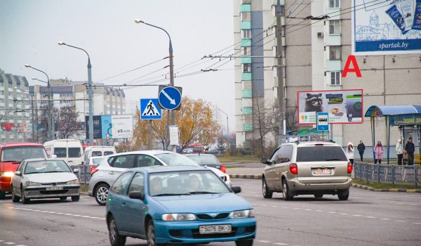 "Билборд по ул. Мазурова (ост. ""Ледовый дворец"") сторона А"