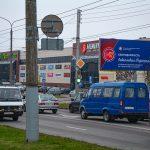 Билборд по Предыдущий пр-т Речицкий 5, «Мандарин, ЕВРООПТ» (сторона А)