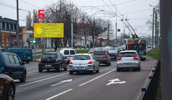 Билборд по Предыдущий пр-т Речицкий 5, «Мандарин, ЕВРООПТ» (сторона Б)