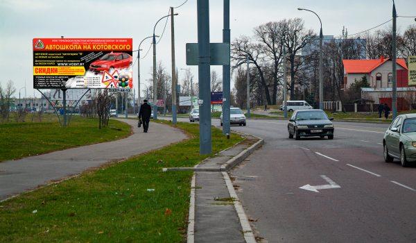 Билборд по ул. Лепешинского,озеро (сторона Б)