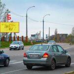 Билборд по ул. Лепешинского, «Конно-спортивная школа» (сторона Б)