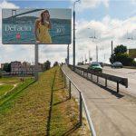 Билборд по ул. Полесская (съезд с моста) сторона Б