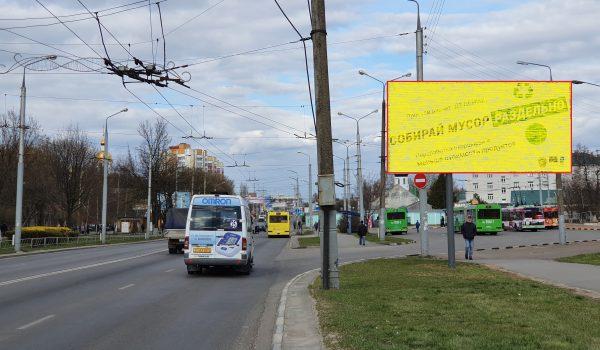 "Билборд по ул. Ефремова, ""Конечная троллейбусов"" (сторона А)"
